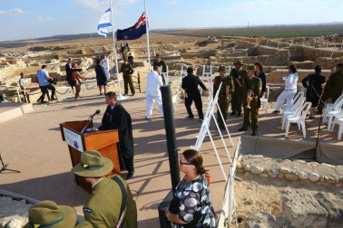 an image of the New Zealand Service at Tel Be-er Sheva National Park