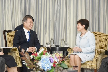 Image of The President of Korea HE Moon Jae-In and Dame Patsy Reddy