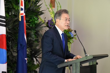 Image of The President of the Republic of Korea,HE Moon Jae-In speaks at the State Luncheon