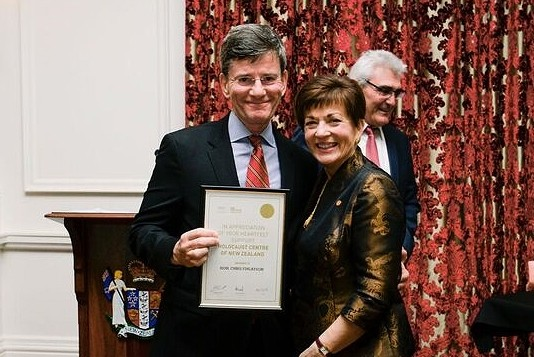 An image of Dame Patsy Reddy and Hon Chris Finlayson