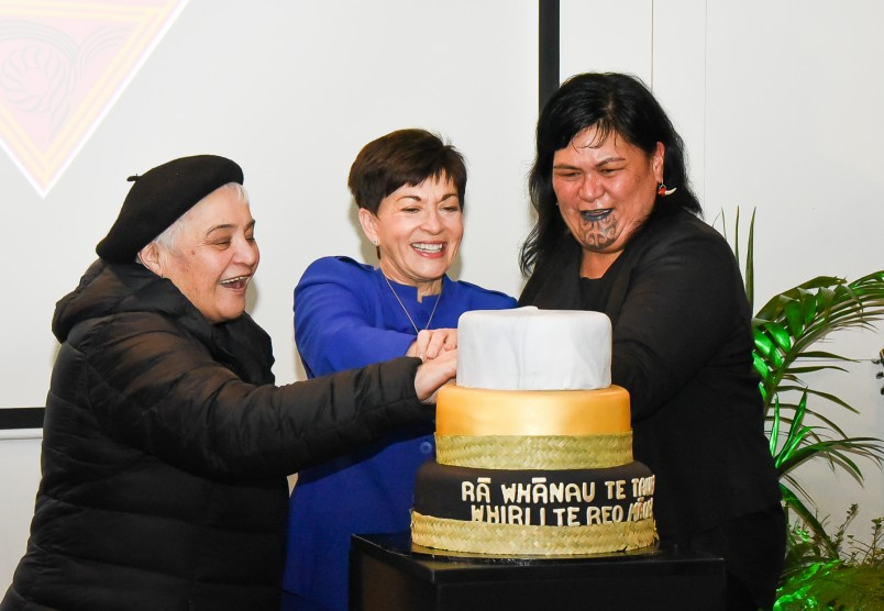Dame Tariana Turia, Dame Patsy and Hon Nanaia Mahuta cutting the celebratory cake
