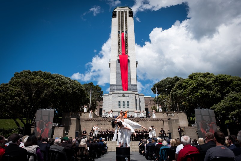 an image of Carillon and banner