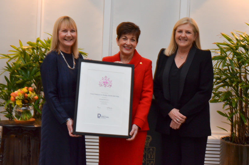 Jackie Lloyd and Julia Hoare presented Dame Patsy with the Distinguished Fellowship Award