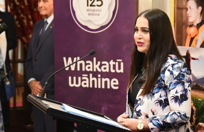 Image of Young New Zealander of the Year 2017, Rez Gardi